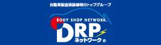 DRP-(232-65)